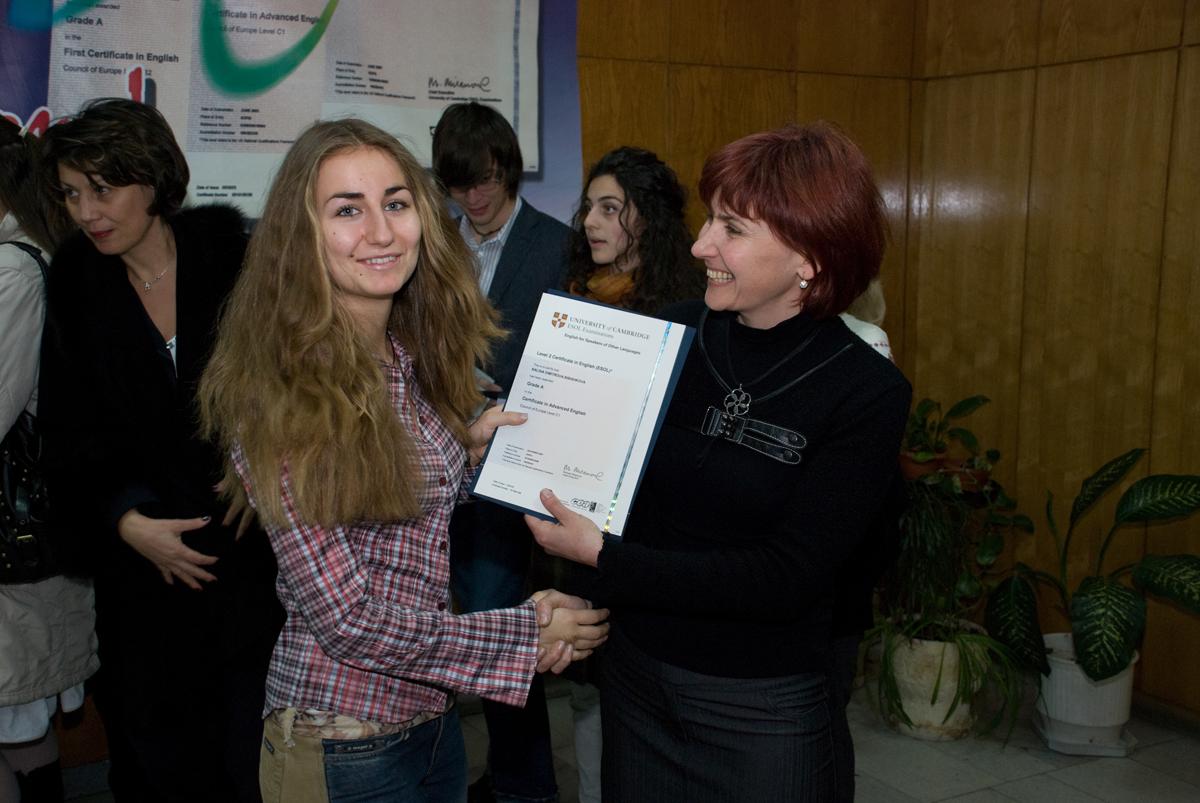 Първата юнска сесия на Университета Кеймбридж в България