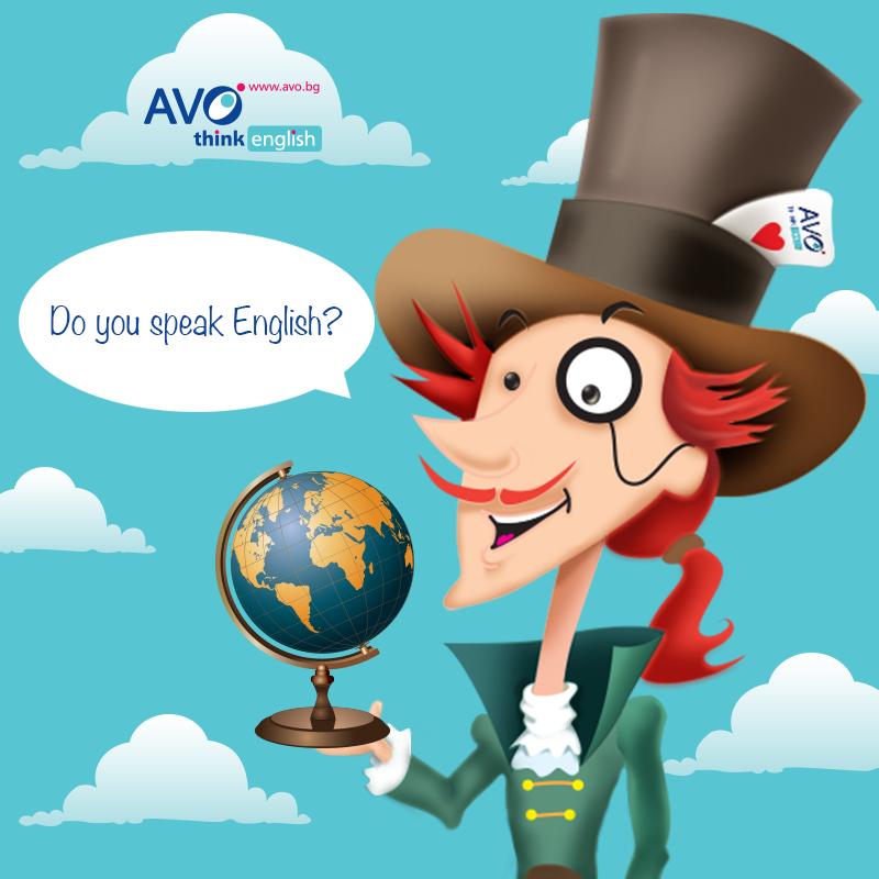 Присъствени курсове по общ английски за начинаещи