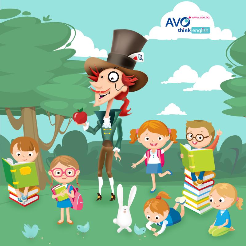 Английски за 5-6 годишни деца в АВО