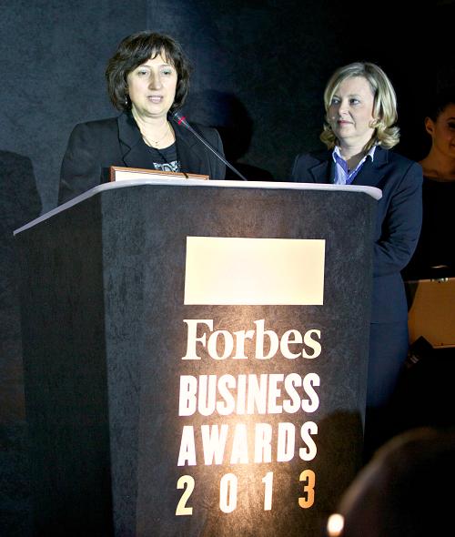АВО с престижна бизнес нагарада от сп. Forbes България