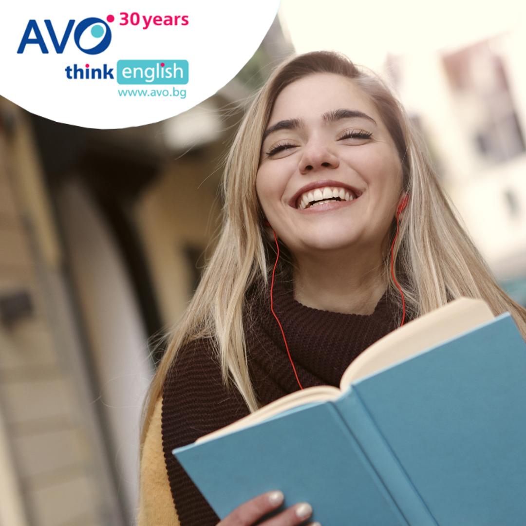 Летни курсове по анлийски за ученици  8 - 12 клас (напреднали нива В1 или В2)