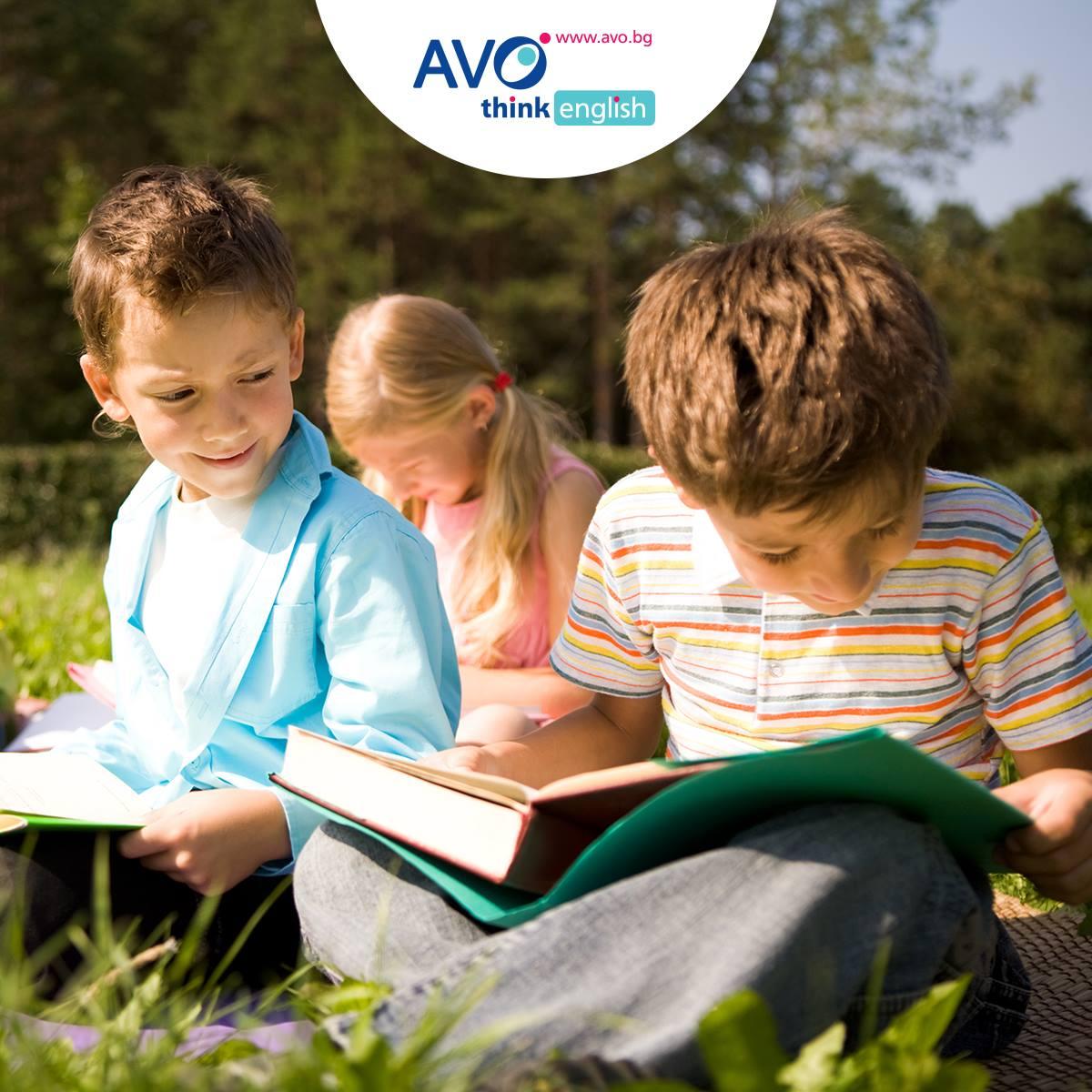 Летни курсове по анлийски за деца  1 - 4 клас